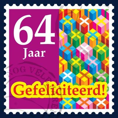 64 jaar postzegelkaart 64 jaar | Dima's Blog 64 jaar