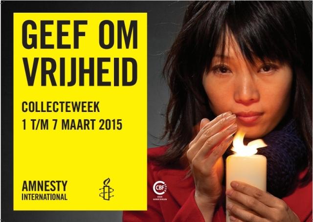 Amnestygeefomvrijheid